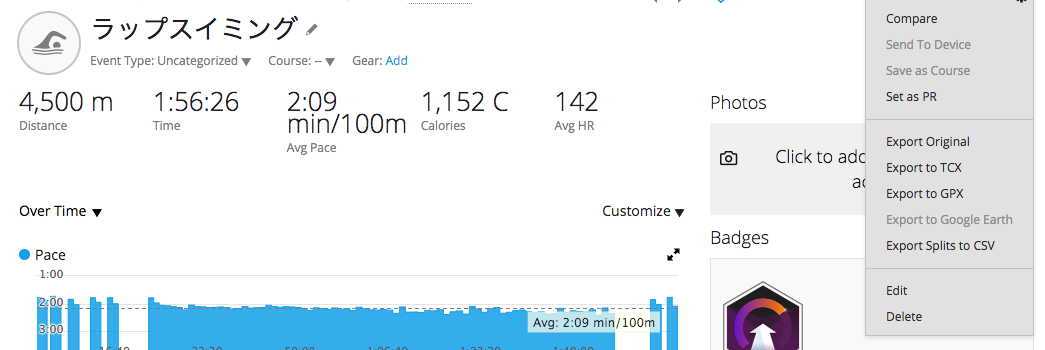 How to Import Garmin's Heart Rate Data in Swim Training into